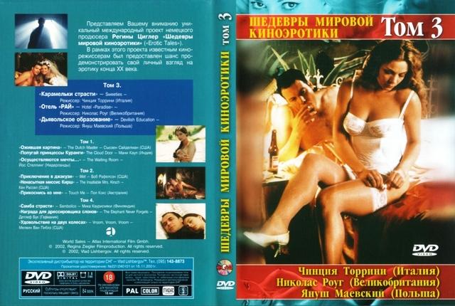 yunie-frantsuzhenki-porno